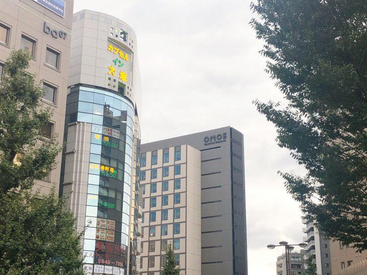 大塚駅北口からみた「星野リゾート OMO5 東京大塚」
