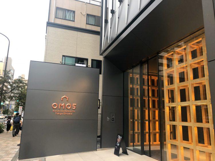 「星野リゾート OMO5 東京大塚」の建物入り口