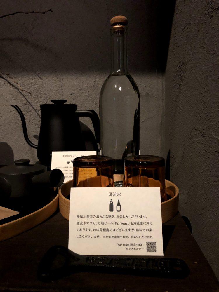 「NIPPONIA 小菅 源流の村」の部屋の飲料水(OHYA3)