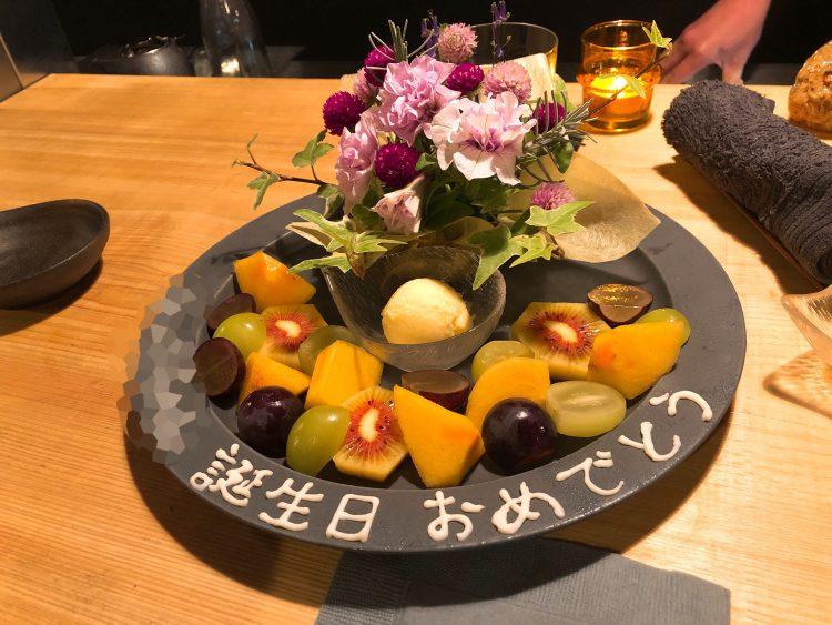 「NIPPONIA 小菅 源流の村」の夕食:デザートプレート