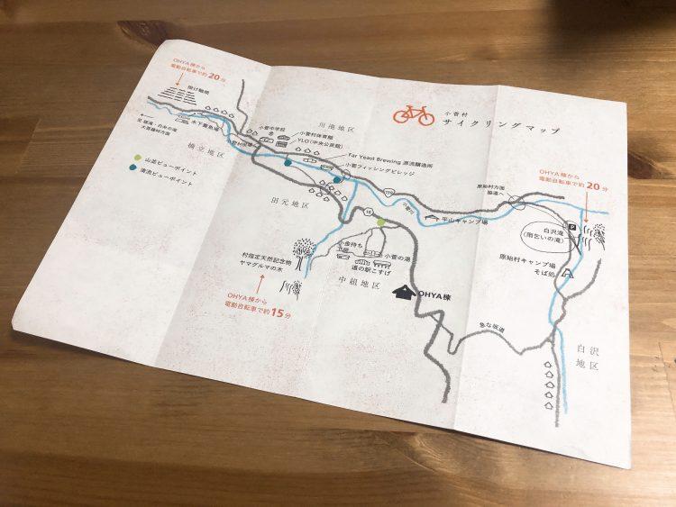 「NIPPONIA 小菅 源流の村」で頂いたサイクリングマップ